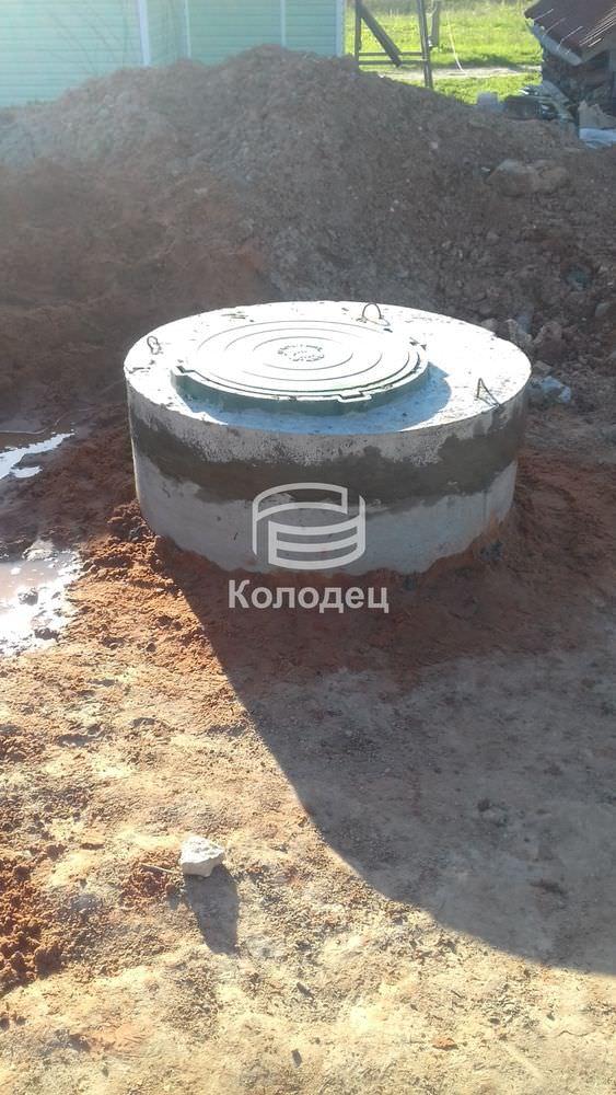 Как сделать траншею в бетоне
